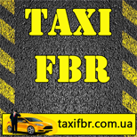 Такси FBR (Киев)