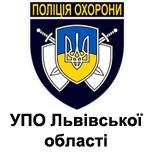 6 Оплатить УПО УПО во Львовской области