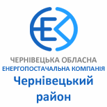 ЧОЕК Чернівецький район