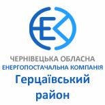 ЧОЕК Герцаївський район