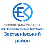 ЧОЕК Заставнівський район