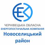 ЧОЕК Новоселицький район