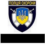 УПО в Кіровоградській обл