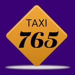 Такси 765 (Черкаси)