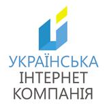 Українська інтернет компанія (УИК)