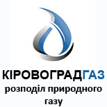 ВАТ «Кіровоградгаз»
