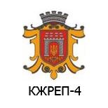 КЖРЕП-4