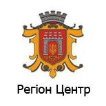 ПП Регіон Центр