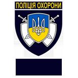 Управління поліції охорони (УПО)