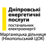 """ТОВ """"ДЕП"""" Марганецька дільниця"""