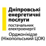 """ТОВ """"ДЕП"""" Орджонікідзе Нікопольський ЦОК"""