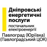 """ТОВ """"ДЕП"""" Павлоград (Юріївка)"""