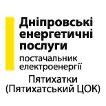 """ТОВ """"ДЕП"""" Пятихатки"""