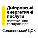 """ТОВ """"ДЕП"""" Солонянський ЦОК"""