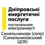 """ТОВ """"ДЕП"""" Синельникове село"""