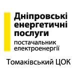 """ТОВ """"ДЕП""""  Томаківський ЦОК"""