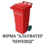 Альтфатер Чернівці