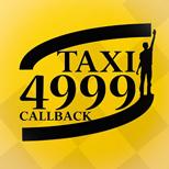 Таксі 4999 (Київ)