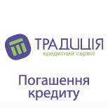 Loan repayments TRADYTSIYA Loan repayment