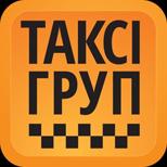 13 Онлайн оплата таксі Таксі Групп (Київ)