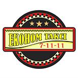 Такси Эконом (Борисполь)