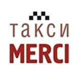 Такси МЭРСИ (Киев)