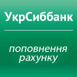 2 Оплата услуг УКРСИББАНК УкрСиббанк поаолнение счета