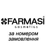 FARMASI за № замовлення