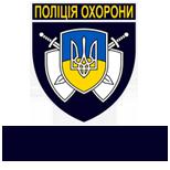 УПО в Чернігівській області