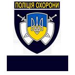 УПО в Донецькiй обл.