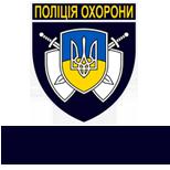 УПО в Івано-Франківській області