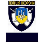 УПО в Одеськiй обл.