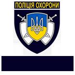 УПО в Закарпатськiй обл.