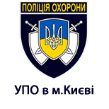 УПО в м.Києвi