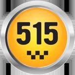 Таксі 515 (Миколаїв)