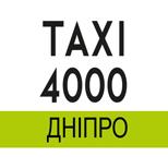 """Таксі """"Taxi 4000"""" (Дніпро)"""
