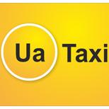 Такси UA (Хмельницкий)