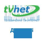 ТБ-НЕТ (додаткові сервіси)