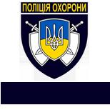 УПО в Дніпропетровській обл.