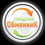 """Такси """"Городской Обменник"""" (Николаев)"""