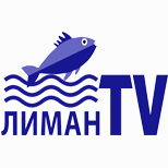 Лиман-TV