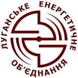 Луганське ЕО