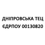 """АТ """"ДНІПРОВСЬКА ТЕЦ"""""""