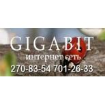 Gigabit (Гигабит)