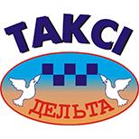12 Онлайн оплата таксі Таксі Дельта (Київ)