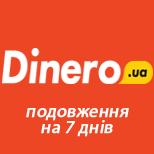 DINERO.ua подовження на 7 днів