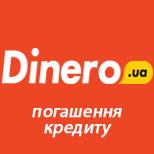 DINERO.ua погашення кредиту