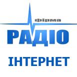 Фірма Радіо Інтернет