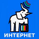 """ТРК """"Городское строительство"""" Интернет"""