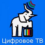 """ТРК """"Городское строительство""""Цифровое ТВ"""